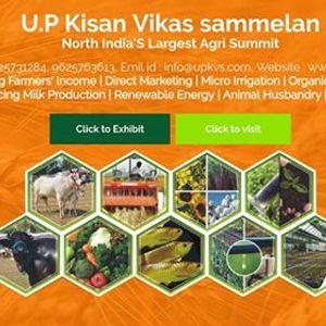 UP Kisan Vikas sammelan 2019