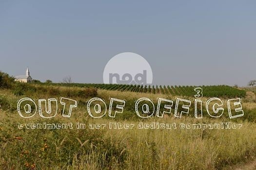Out of Office 2018