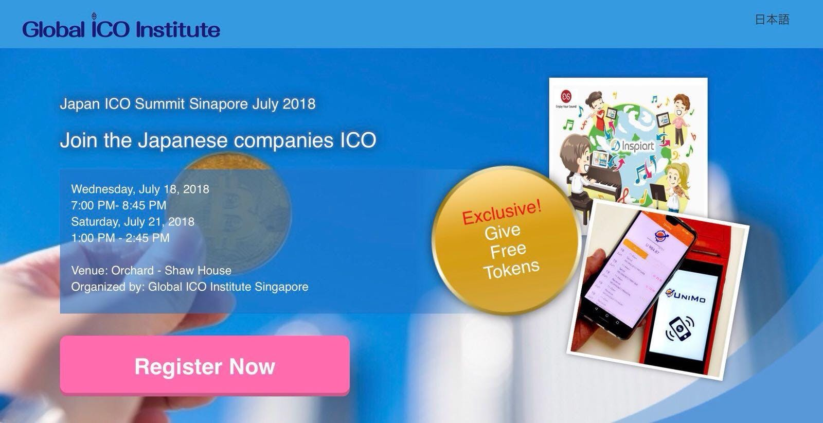 Japan ICO Summit Singapore (July 2018)