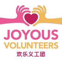 20171219 joyous volunteers celebrate Xmas  singapore Cheshire home