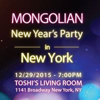 Mongolian New Years Party In New York 2016 At Toshi 39 S Living Room 1141 Broadway New York Ny Us