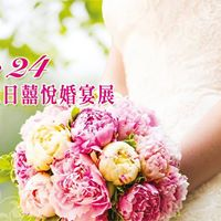 924  Joyous Autumn Wedding Fair