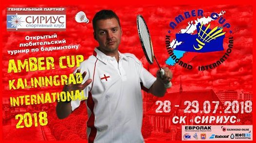 Amber cup Kaliningrad international 2018