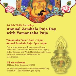 Participating Durga Puja Clubs events in the City  Top
