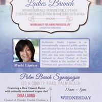 Ladies Brunch with internationally renowned speaker Mashi Lipskar