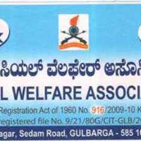 8th Karnataka state DrBRAmbedkar Ratna awards 2017
