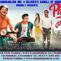 Gujarati Movie- Pappa tamne nehi samchai -tickets humtumdesi.com