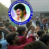 FDFS AT Central Theater
