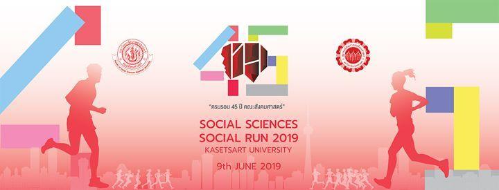 Social Sciences Social Run 2019