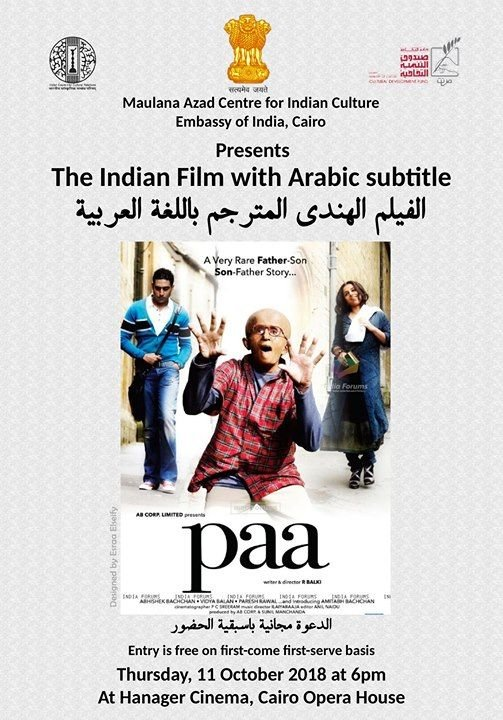Screening of the Indian Film Paa