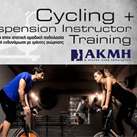 IEK AKMH Cycling &amp Suspension Instructor Training