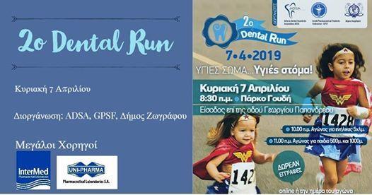 2 Dental Run