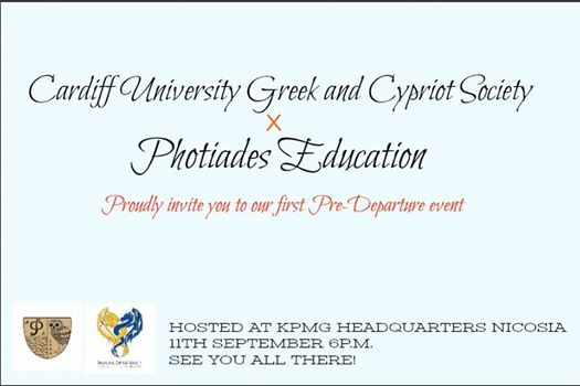 Cardiff University Greek and Cypriot Society Predeparture event