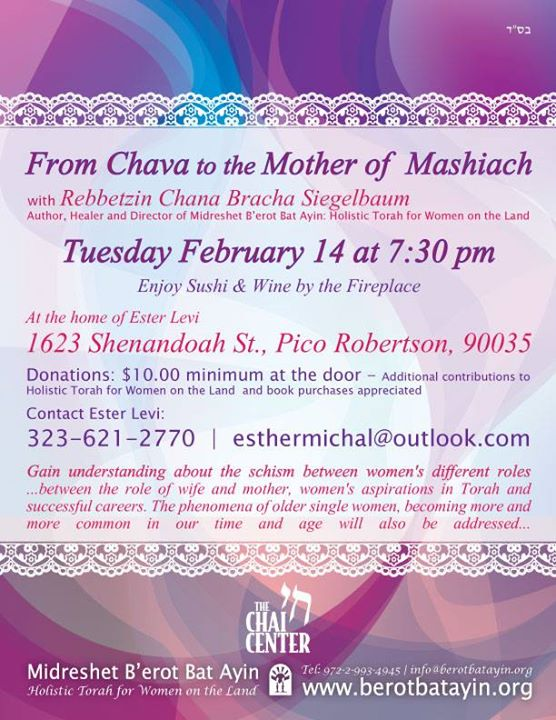 From Chava to the Mother of Mashiach with Rebbetzin Chana Bracha