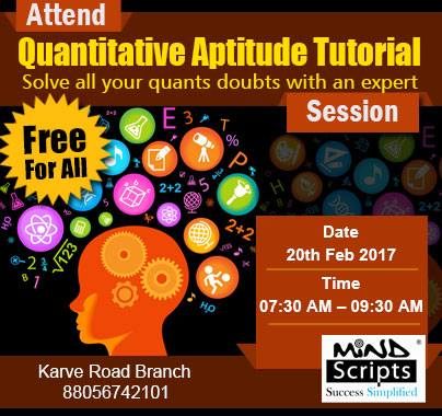 Recruitment topper: quantitative aptitude number system tutorial.