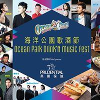 2018  Ocean Park DrinkN Music Fest 2018