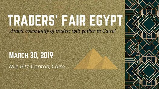 promo code 64005 8fb8d Traders Fair 2019 - Egypt (Financial Event)