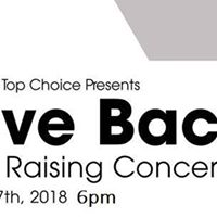 Canadas Top Choice Give Back Fund Raising Concert