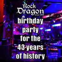 Party    43   Rock Dragon