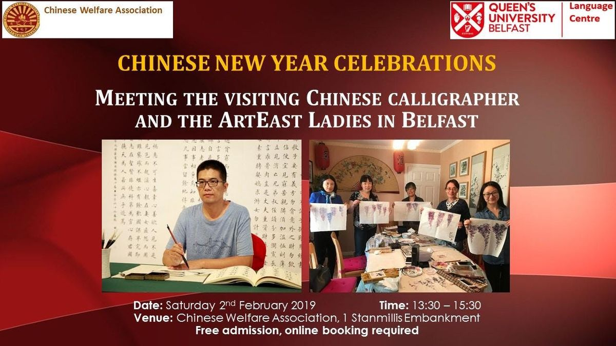 CCW-Meeting the visiting Chinese calligrapher & the Belfast ArtEast ladies