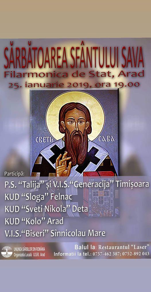 Srbtoarea Sfntului Sava 2019  Svetosavska Proslava 2019