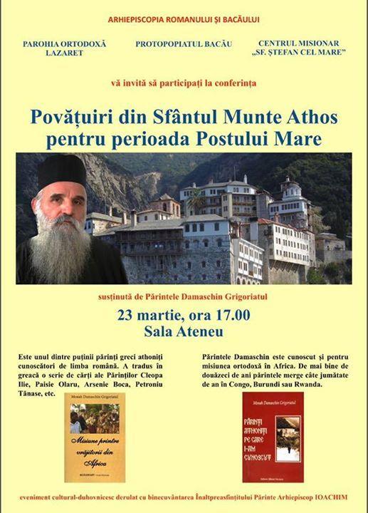 Povuiri din Sfntul Munte Athos pentru perioada Postului Mare