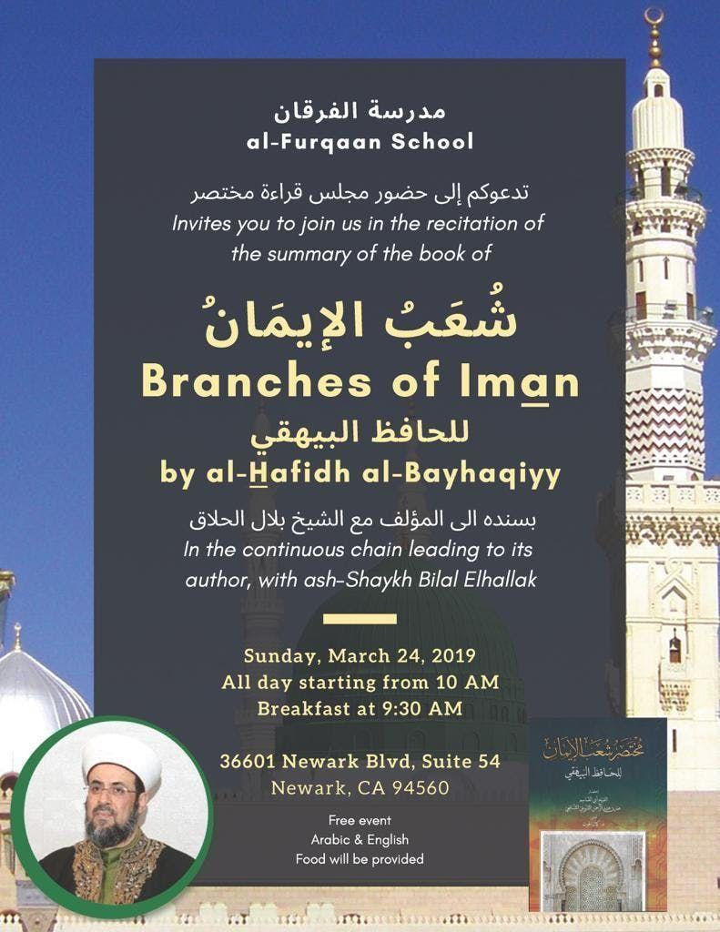 al-Hafidh al-Bayhaqiyy Branches of Iman - 1 Day Course