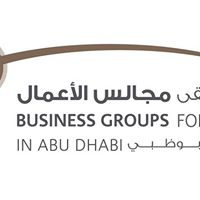 15th Business Groups Forum