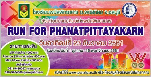 Run For Phanatpittayakarn