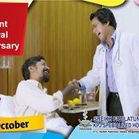 Happy In Patient Inaugural Anniversary