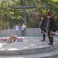 Spomen na rtve u Lugu 1945.