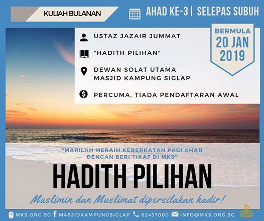 Hadith Pilihan