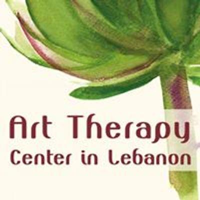 Artichoke Studio- Art Therapy Center in Lebanon