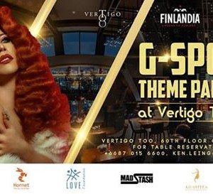 7th July G-Spot Theme Party - xxxxxxx at Vertigo TOO
