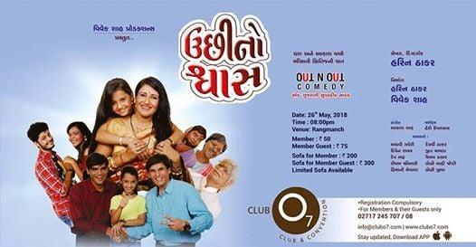 Gujarati Drama -  Uchino Swas