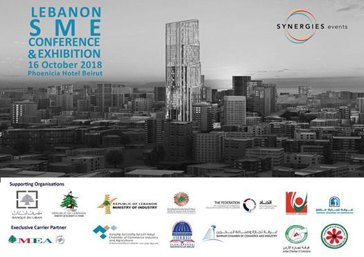 The 2nd Lebanon SME Conference and Exhibition(2nd LSMEC-2018)