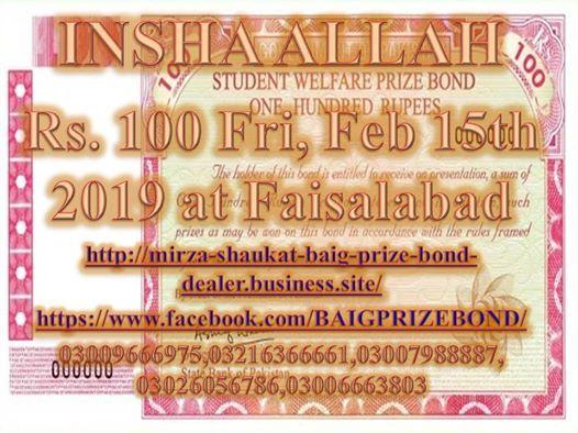 Rs. 100 Fri Feb 15th 2019 at Faisalabad