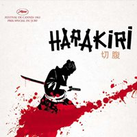 Screening - Harakiri (1962) Director Masaki Kobayashi