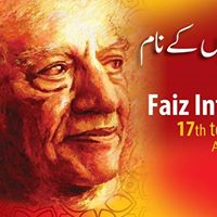 Faiz International Festival