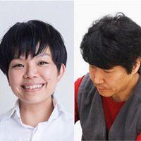 Artist Panel featuring Kim Beom Azusa Hashimoto &amp Eitaro Ogawa