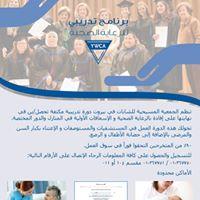 Home Care - Vocational Training