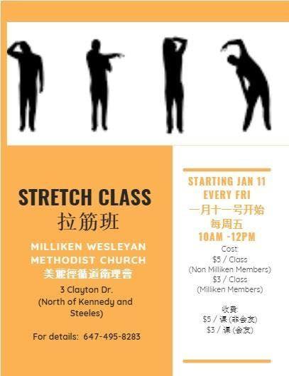 Stretch Class (Led in Mandarin)