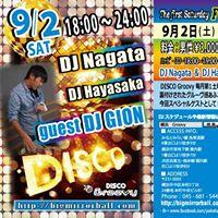 92() Guest Dj GionDj NagataDj HayasakaFunk Legends