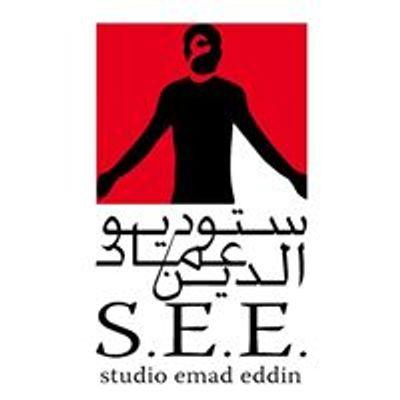 Studio Emad Eddin