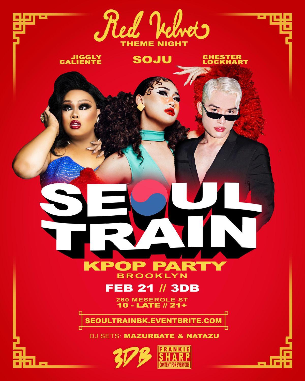 SOJUS SEOUL TRAIN K-POP PARTY - Brooklyn Edition