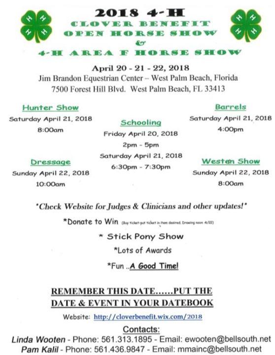Jim Brandon Equestrian Center, 7500 Forst Hill Blvd, West Palm Beach, United  States