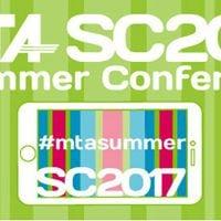 MTA Summer Conference