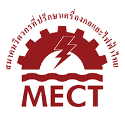 สมาคมวิศวกรที่ปรึกษาเครื่องกลและไฟฟ้าไทย