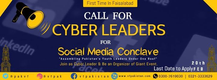 Call For Cyber Leaders