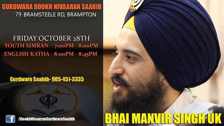 Bhai Manvir Singh English Katha At 79 Bramsteele Rd Brampton ON L6W 3K6 Canada